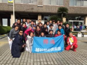 越谷駅伝 2015